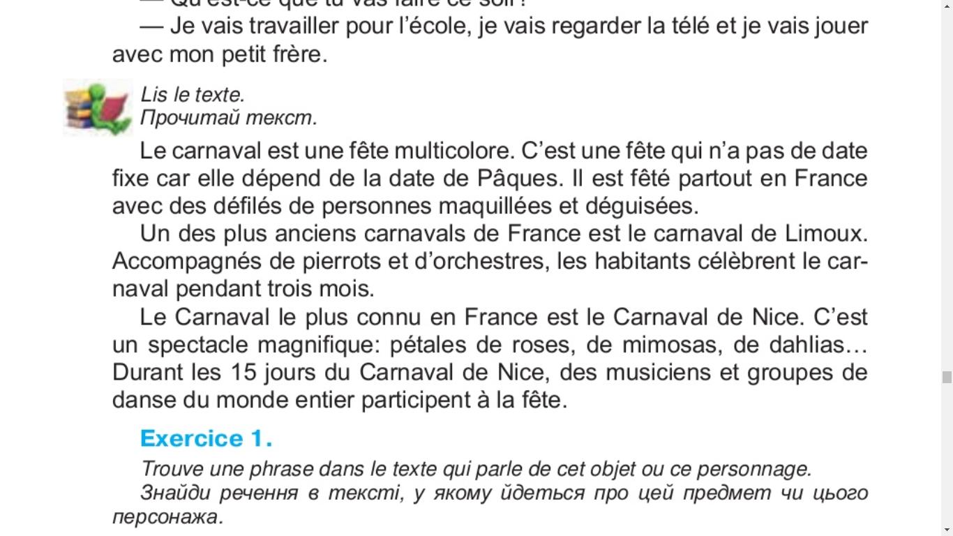 фото Le carnaval est une fête multicolore стр. 170